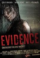 Свидетельство (2012)