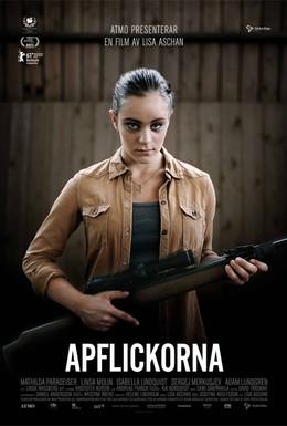 Постер фильма Обезьянки (2011)