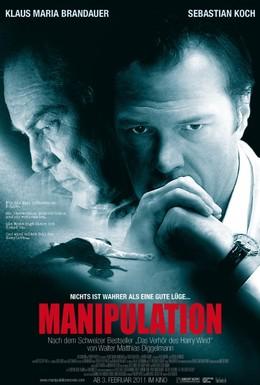 Постер фильма Манипуляция (2011)