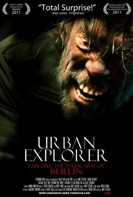 Постер фильма Городской исследователь (2011)