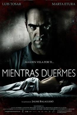 Постер фильма Крепкий сон (2011)