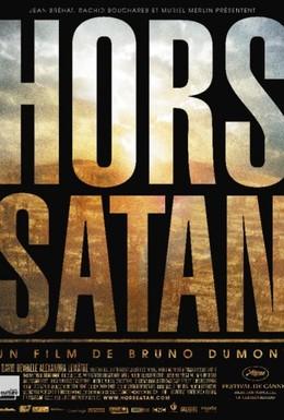 Постер фильма Вне Сатаны (2011)