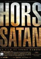 Вне Сатаны (2011)