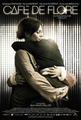 Постер фильма Кафе де Флор (2011)