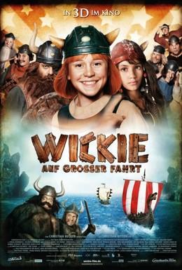 Постер фильма Вики, маленький викинг 2 (2011)