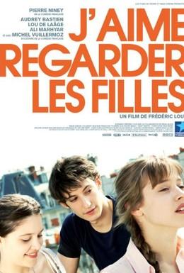 Постер фильма Люблю смотреть на девушек (2011)