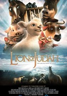 Иудейский лев (2011)