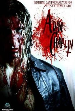 Постер фильма Адам Чаплин (2011)