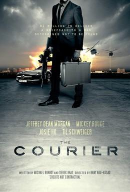 Постер фильма Курьер (2012)