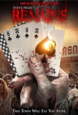 Постер фильма Останки (2011)
