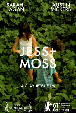 Постер фильма Джесс + Мосс (2011)