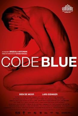 Постер фильма Код синий (2011)