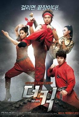 Постер фильма Пяткой в глаз (2011)