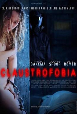 Постер фильма Клаустрофобия (2011)
