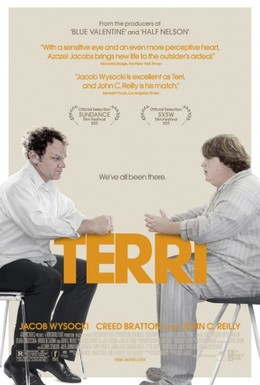 Постер фильма Терри (2011)