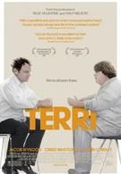 Терри (2011)