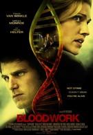 Кровавая работа (2012)