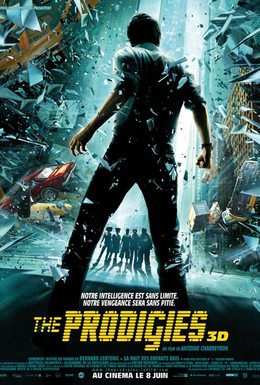 Постер фильма Вундеркинды (2011)