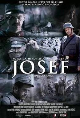 Постер фильма Йозеф (2011)