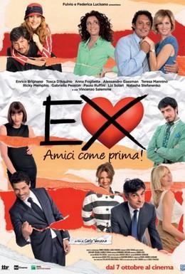 Постер фильма Бывшие: Лучшие друзья! (2011)