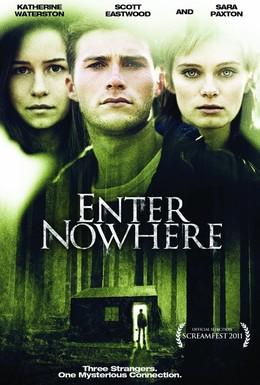 Постер фильма Вход в никуда (2011)