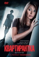 Квартирантка (2011)