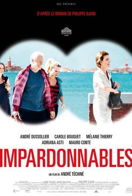 Постер фильма Неоконченный роман (2011)