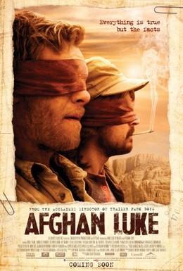 Постер фильма Афганец Люк (2011)
