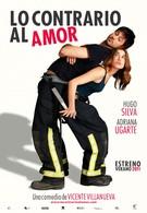 Обратная сторона любви (2011)