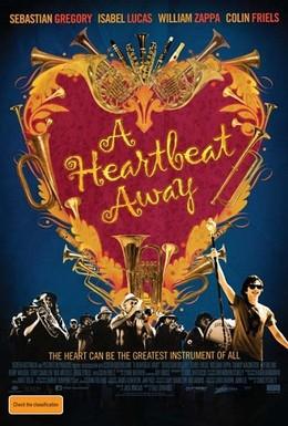 Постер фильма В ритме сердца (2011)