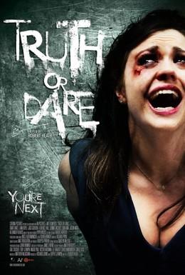 Постер фильма Играй до смерти (2012)