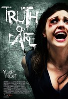 Играй до смерти (2012)