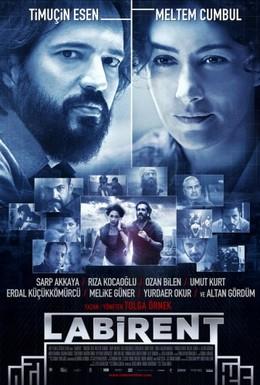 Постер фильма Лабиринт (2011)