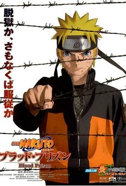 Наруто 8: Кровавая тюрьма / Gekijouban Naruto: Buraddo purizun (2012) WEBRip