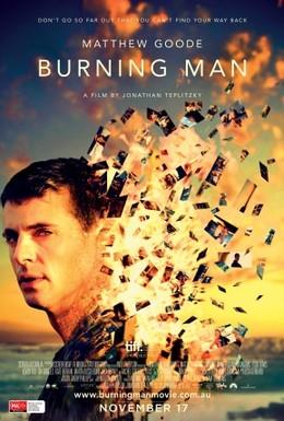 Постер фильма Горящий человек (2011)