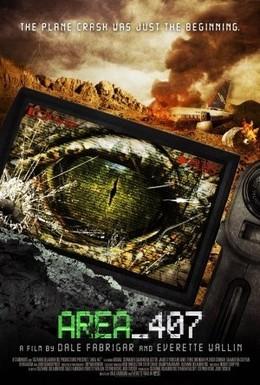 Постер фильма Пленка 407 (2012)