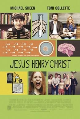 Постер фильма Несносный Генри (2011)