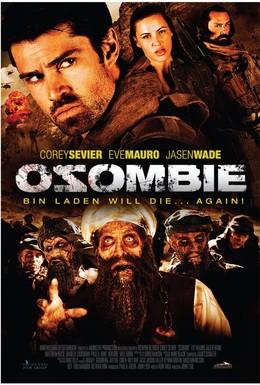 Постер фильма Осама: Живее всех живых (2012)