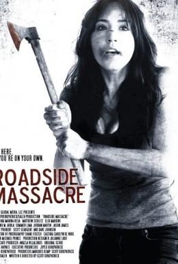 Постер фильма Резня у дороги (2012)