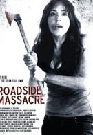 Резня у дороги (2012)