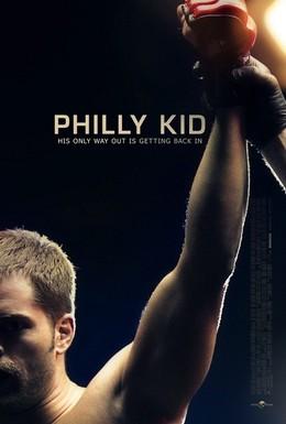 Постер фильма Боксер (2012)