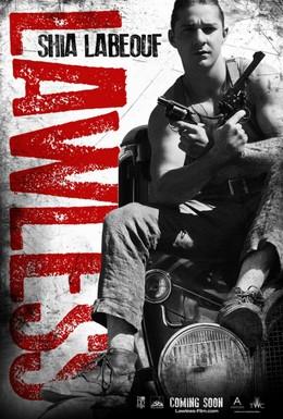 Постер фильма Самый пьяный округ в мире (2012)
