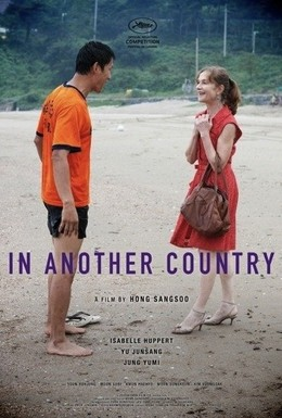 Постер фильма В другой стране (2012)