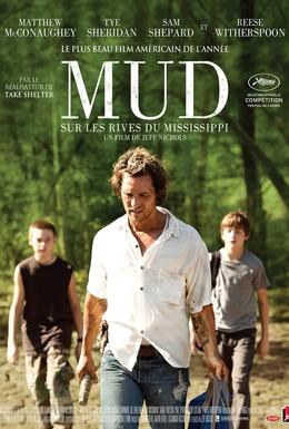 Постер фильма Мад (2012)