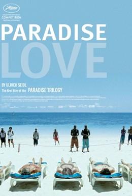 Постер фильма Рай: Любовь (2012)