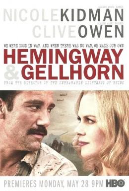 Постер фильма Хемингуэй и Геллхорн (2012)