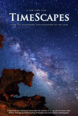 Постер фильма Пейзажи времени (2012)