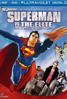 Постер фильма Супермен против Элиты (2012)