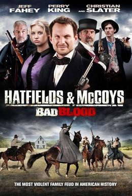Постер фильма Плохая кровь: Хэтфилды и МакКои (2012)