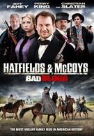 Плохая кровь: Хэтфилды и МакКои (2012)